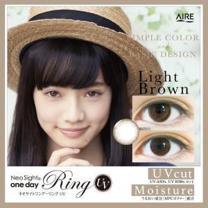 カラコン カラーコンタクトレンズ ワンデー 度あり 度なし ネオサイトワンデーリングUV 30枚入|e-lensstyle|05