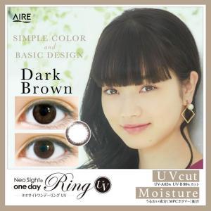 カラコン カラーコンタクトレンズ ワンデー 度あり 度なし ネオサイトワンデーリングUV 30枚入|e-lensstyle|06