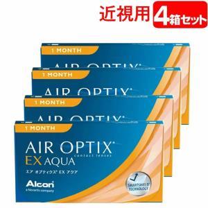 コンタクトレンズ エアオプティクスEXアクア 4箱セット 送料無料 e-lensstyle