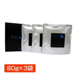 アリミノ ピース フリーズキープワックス 80g×3袋(詰替) 紙スプーン付 メール便