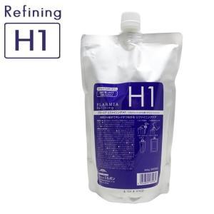 ミルボン プラーミア リファイニング H1 600g (詰替)