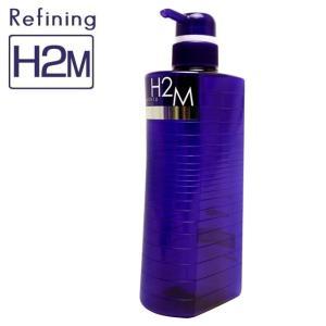 ミルボン プラーミア リファイニング H2M ポンプ付ボトル(空容器)