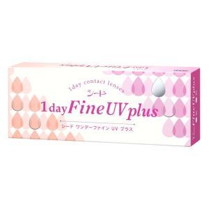 コンタクトレンズ ワンデー シードワンデーファインUV コンタクトレンズ 2箱ご購入毎に装着液プレゼント|e-lensstyle