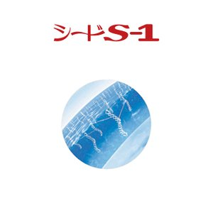 コンタクトレンズ ハードコンタクトレンズ シード Seed-S-1 送料無料|e-lensstyle