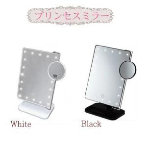 プリンセスミラー LED20個 10倍拡大鏡付スタンドミラー 送料無料|e-lensstyle