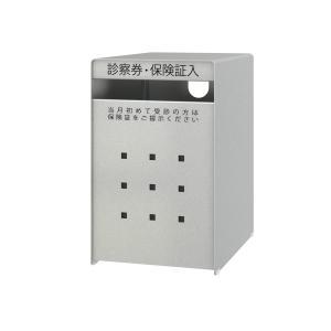 トヨダプロダクツ 診察券入れ 大 シルバー SB−L|e-life-products