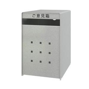 トヨダプロダクツ ご意見箱 アンケートボックス 投書箱 シルバー GB−1|e-life-products