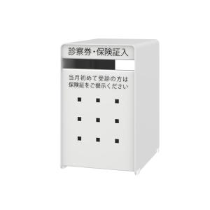 トヨダプロダクツ 診察券入れ 貴名受 小 ホワイト SB−SW|e-life-products
