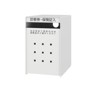 トヨダプロダクツ 診察券入れ 大 ホワイト SB−LW|e-life-products