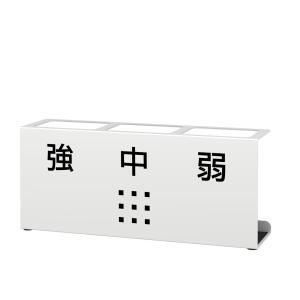 トヨダプロダクツ シニアグラススタンド 老眼鏡スタンド メガネスタンド SGS−3|e-life-products