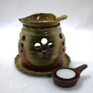 常滑焼 茶香炉 遊土里窯 木の葉梅彫 日本製 e-life