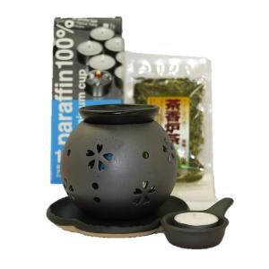 常滑焼 茶香炉4点セット 盛正窯 透かし桜 日本製|e-life