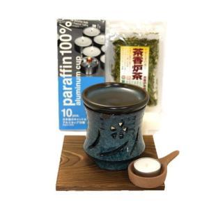 常滑焼 茶香炉4点セット 冨仙窯 なでしこ彫 日本製|e-life