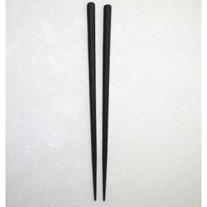 業務用 SPS樹脂箸 新五角 黒 滑り止加工|e-life