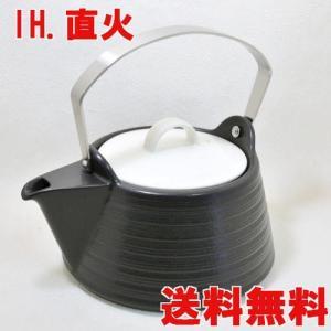 送料無料IH100/200V対応・直火 耐熱薬土瓶1.5L B|e-life
