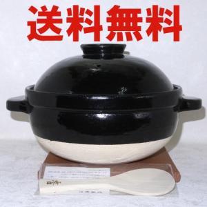 かまどさん 炊飯土鍋3合炊 送料無料(沖縄・北海道をのぞく)|e-life