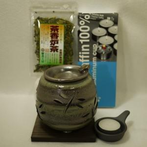 常滑焼 茶香炉セット 石龍窯 透かしトンボ (送料無料 沖縄・北海道・離島は除く)|e-life
