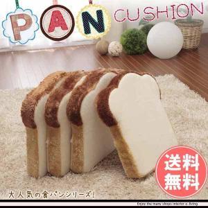 食パン クッション 座布団 座椅子 おしゃれ 人気 日本製 オットマン|e-living