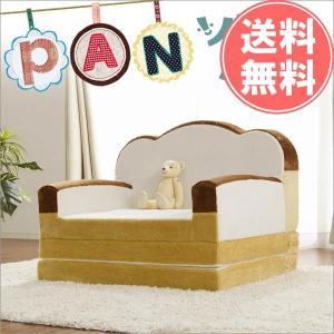 ソファーベッド 食パンソファベッド コンパクト 子供用 キッズソファ ファブリック 日本製|e-living