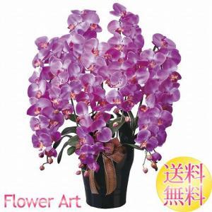 母の日 光触媒アートフラワー ロイヤル胡蝶蘭5本立L 紫のラン お祝い|e-living