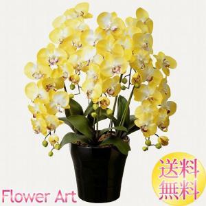 母の日 光触媒アートフラワー クイーン胡蝶蘭Y 黄色のラン お祝い|e-living