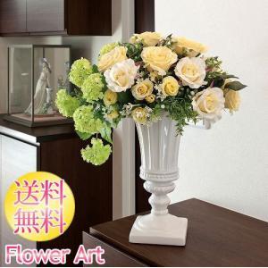 母の日 光触媒アートフラワー クリームカップ 白いバラ クリーム色のバラ お祝い|e-living