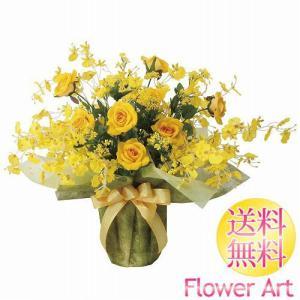 母の日 光触媒アートフラワー サニーエース 黄色のバラ お祝い|e-living