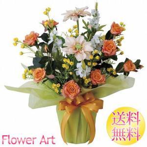 母の日 光触媒アートフラワー サンセットローズ オレンジのバラ お祝い|e-living