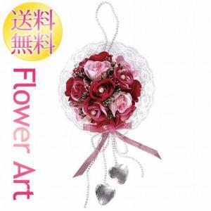 母の日 光触媒アートフラワー クリスタルローズP ピンクのバラ 赤いバラ お祝い|e-living