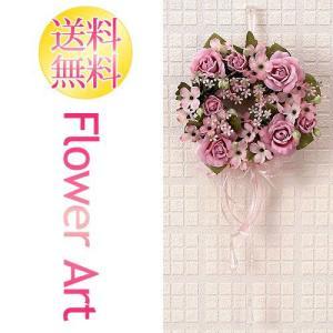 母の日 光触媒アートフラワー プチリースP ピンクのバラ お祝い|e-living