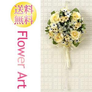 母の日 光触媒アートフラワー プチリースY 黄色いバラ お祝い|e-living