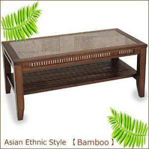 センターテーブル おしゃれ 安い アジアン家具|e-living