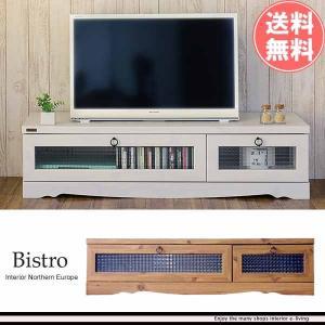 テレビ台 ローボード アジアン家具 テレビボード 収納 おしゃれ|e-living