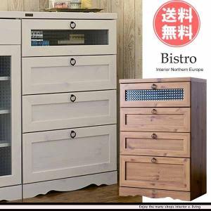 アジアン家具 チェスト アンティーク 引出し 収納 おしゃれ|e-living