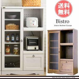 アジアン家具 レンジ台 食器棚 レンジボード レンジラック キッチン 収納 おしゃれ|e-living