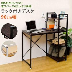 パソコンデスク おしゃれ 木製 シンプル コンパクト|e-living