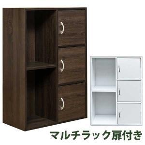 カラーボックス 収納ケース おしゃれ 扉 3段|e-living