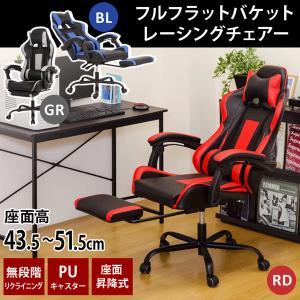 ゲーミングチェア 安い オフィスチェア 肘付き|e-living