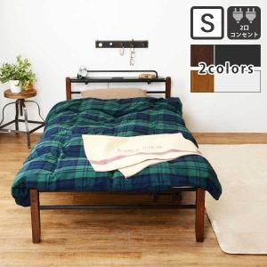 木製 スチール ベッド シングル 宮付き おしゃれ