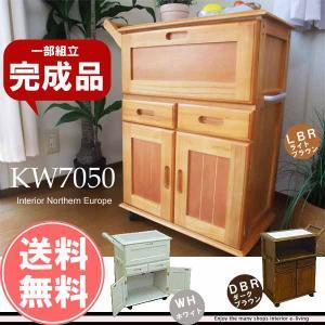 キッチンワゴン キャスター付き 木製 おしゃれ 完成品 訳あり アウトレット家具|e-living