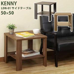 サイドテーブル おしゃれ 木製 シンプル 北欧|e-living