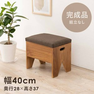 収納スツール 幅40cm 玄関椅子 ベンチ e-living