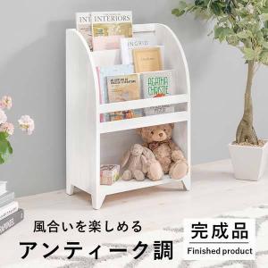 マガジンラック アンティーク調 本棚 絵本ラック 本棚 ホワイト おしゃれ|e-living