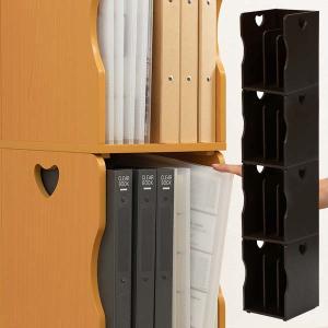 本立て ブックスタンド ファイルスタンド 木製 ファイルボックス おしゃれ A4 同色4個セット|e-living