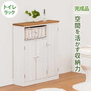 バスケット付 カントリー調 トイレラック スリム 収納 おしゃれ 白 ホワイト 木製|e-living