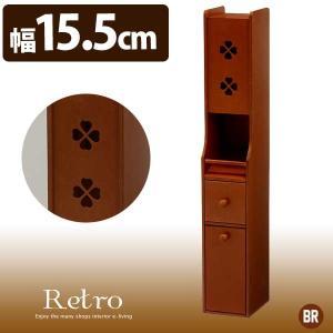 ○カラー:ブラウン(MB) ○サイズ:(約)幅15.5×奥行19×高さ93cm ■引出内寸:約幅12...