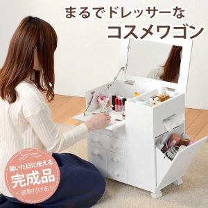 大容量 コスメボックス 鏡付き コスメワゴン メイクボックス かわいい キャスター付 ホワイト