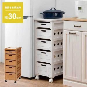 キッチンワゴン 幅30cm  キャスター付き 木製 作業台 タイル張り天板 スリム 隙間収納 e-living