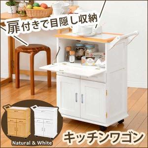 キッチンワゴン キャスター付き 木製 作業台 タイル張り天板 スリム e-living