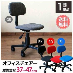 パソコンチェアー 椅子 いす デスクチェア オフィスチェアー|e-living
